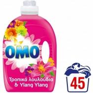 Υγρό Απορρυπαντικό Πλυντηρίου Ρούχων Τροπικά Λουλούδια Omo (45μεζ)