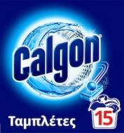 CALGON ΤΑΜΠΛΕΤΕΣ 15TABS