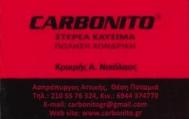 ΚΑΡΒΟΥΝΟΜΠΙΡΚΕΤΕΣ  Carbonito. 10 KG