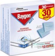Baygon Mat Ανταλλακτικά Πλακίδια, ΠΡΟΣΦΟΡΑ 30 ταμπλέτες + 30 ΔΩΡΟ