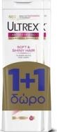 Ultrex Shampoo Soft & Shiny Hair, Γυναικείο Αντιπιτυριδικό Σαμπουάν Θαμπά Μαλλιά 360ml 1+1 ΔΩΡΟ