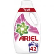 Ariel Απορρυπαντικό Υγρό Fresh 42 μεζούρες
