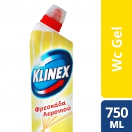 Klinex WC Total Power Λεμόνι 750ml 1+1 Δώρο