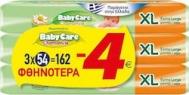 BabyCare Chamomile Extra Large 3x54τμχ