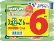 Μωρομάντηλα Babycare με Χαμομήλι (3x72=216τεμ)