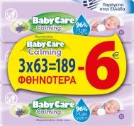 Μωρομάντηλα BabyCare Calming Pure Water 189τμχ (3x63τμχ) -6,00€