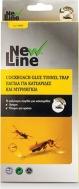 Tunnel Trap Παγίδα Με Κόλλα Για Κατσαρίδες & Μυρμήγκια New Line