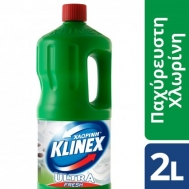 Klinex ΧΛΩΡΙΝΗ® Ultra Protection Fresh 2Lt