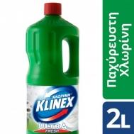 Klinex ΧΛΩΡΙΝΗ® Ultra Protection Fresh 2Lt