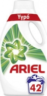 Ariel Απορρυπαντικό Υγρό Regular 42 μεζούρες