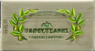 Papoutsanis Παραδοσιακό Πράσινο Σαπούνι Ελαιολάδου 125gr
