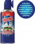 Vapona Εντομοαπωθητικό Ασπίδα Προστασίας Outdoor Barrier 400ml -20%