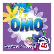 Σκόνη Πλυντηρίου Λεβάντα Και Γιασεμί Omo (45Μεζ)