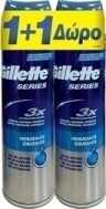 GILLETTE GEL ΞΥΡΙΣΜΑΤΟΣ SERIES MOISTURIZING 200+200ML ΔΩΡΟ