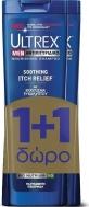 Ultrex Men Soothing Itch Relief Αντιπιτυριδικό Σαμπουάν για Ευαίσθητη Επιδερμίδα 360ml 1+1 Δώρο