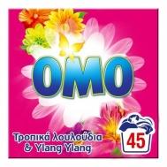 Σκόνη Πλυντηρίου Τροπικά Λουλούδια Omo (45Μεζ)