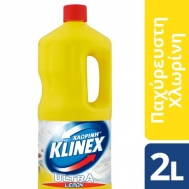 Klinex ΧΛΩΡΙΝΗ® Ultra Protection Lemon 2Lt