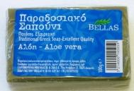 ΣΑΠΟΥΝΙ ΠΑΡΑΔΟΣΙΑΚΟ BELLAS ALOE VERA 100ΓΡ