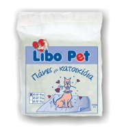 LIBO υποσεντονο  PET 60*60 14TEM με αυτοκολλητη ταινια