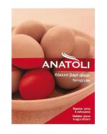 Βαφή αυγών ΑΝΑΤΟΛΗ