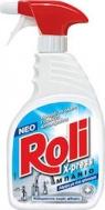 ROLI X-PRESS SPRAY ΓΙΑ ΤΟ ΜΠΑΝΙΟ 720ml