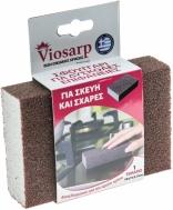 Viosarp Σφουγγάρι για Δύσκολες Επιφάνειες 12x10x1cm