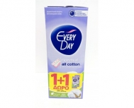 EVERYDAY NORMAL ALL COTTON 40τμχ (20+20τμχ)