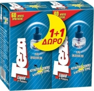 TEZA Εντομοαπωθητικό υγρό ανταλλακτικό για 60 νύχτες (1+1 Δώρο)