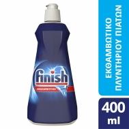Εκθαμβωτικό Υγρό Πλυντηρίου Πιάτων Finish 400 ml