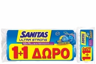 Sanitas Σακούλες Απορριμμάτων Ultra Strong Μεγάλες10τεμ (52x75) 1+1 Δώρο