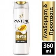 Pantene Pro-V Αναδόμηση & Προστασία 360ml