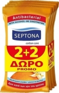 Septona Υγρά Μαντήλια για Χέρια Ανθός Πορτοκαλιού 4 x 15τμχ