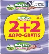 BabyCare Sensitive 2*63τμχ & Δώρο 2*63τμχ