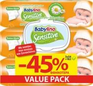 Μωρομάντηλα Babylino Με Απαλό Αρωμα 3x54τεμ (με καπάκι)