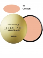 Max Factor Creme Puff Powder Compact 75 Golden 21gr