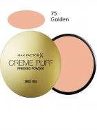 Max Factor Creme Puff Powder Compact 75 Golden 21gr