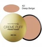 Max Factor Creme Puff Powder Compact 42 Deep Beige 21gr