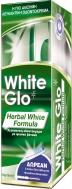 White Glo Herbal White 150ml + Οδοντόβουρτσα