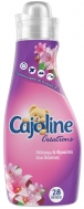 Cajoline Red Fruit Συμπυκνωμένο Μαλακτικό 28μεζούρες