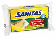 SANITAS ΣΦΟΥΓΓΑΡΑΚΙ ΚΟΥΖΙΝΑΣ