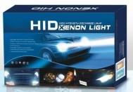 Φώτα αυτοκινήτου XENON H7  – Πλήρες ΚΙΤ H.I.D. – 6000Κ