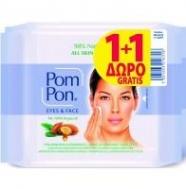 Υγρά μαντήλια ντεμακιγιάζ Pom Pon All Skin Types 98% Natural (20τεμ) 1+1 Δώρο