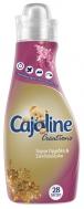 Cajoline Gold Συμπυκνωμένο Μαλακτικό 28μεζούρες