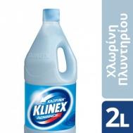 Klinex ΧΛΩΡΙΝΗ® Advance 2Lt