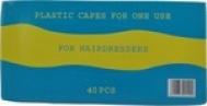 ΜΠΕΡΤΑ ΚΟΥΤΙ ΜΙΑΣ ΧΡΗΣΗΣ ΔΙΑΦΑΝΗ 90x130cm (40τμχ)