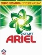 Ariel Actilift Regular απορρυπαντικό σκόνη πλυντηρίου 45 μεζούρες