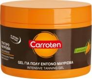 Carroten Gel για Πολύ Έντονο Μαύρισμα 150ml