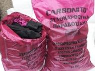 ΞΥΛΟΚΑΡΒΟΥΝΑ CARBONITO 10 KG