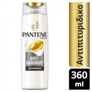 Pantene Pro-V κατά της Πιτυρίδας 360ml