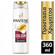 Pantene Pro-V Προστασία Χρώματος 360ml